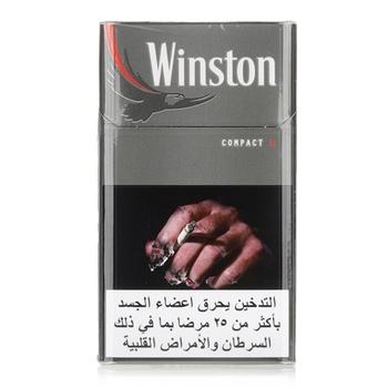 Winston Cigarettes Compact Silver 20s