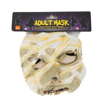 Chamdol Halloween  Chinless Masks