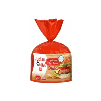 Sadia Jumbo Beef Burger 1kg @ Special Price