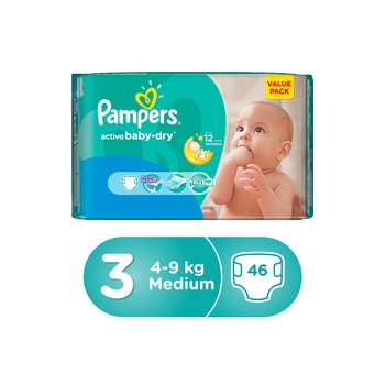 Pampers Active Baby-Dry Diapers, Size 3 Medium, 4-9 Kg, Value Pack, 2X46 Diapers