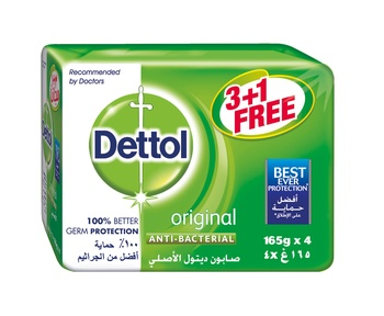Dettol Soap Original 4x165g