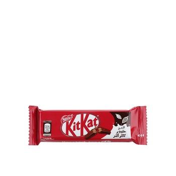 Kitkat Chocolate Bar 2 Finger 20.5g