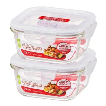 Lock & Lock Food Container  2X300ml