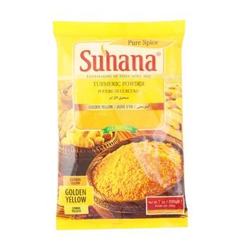 Suhana Turmeric Powder Gldn Yellow 200g