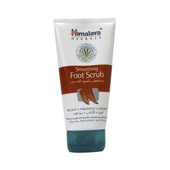 Himalaya Smoothing Foot Scrub 150ml