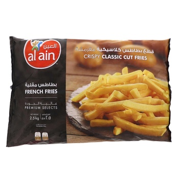 Al Ain French Fries 2.5Kg
