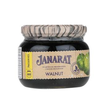 Janarat Walnut Preserve 450g