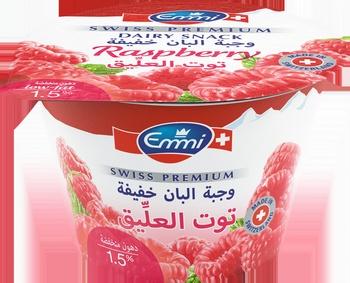 Emmi Yoghurt Raspberry 100g