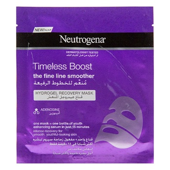Neutrogena Ageless Boost Gel Mask 30ml