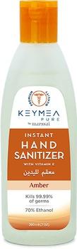 Marssai Hand Sanitizer Amber 200 ml