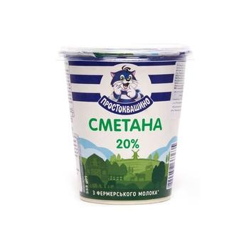 Prostock Sour Cream 20% 355g