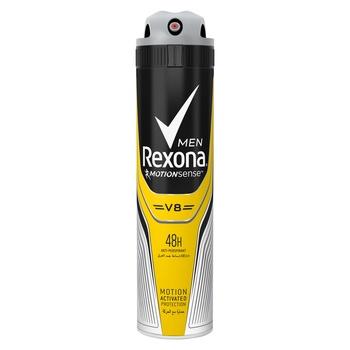 Rexona Men Deodorant 150ml