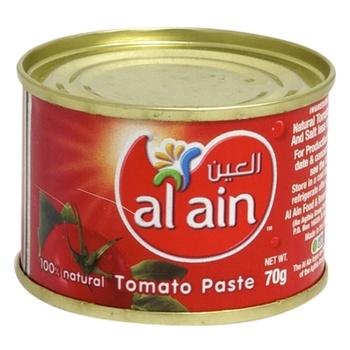 Al Ain Tomato Paste 25 x 70g