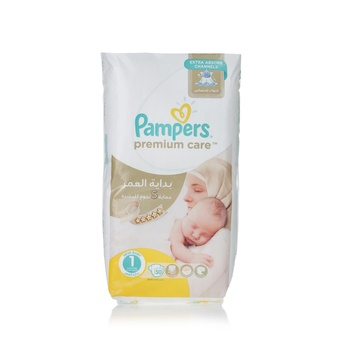 Pampers Premium Care Diapers  Size 1  Newborn  2-5 kg  Value Pack  50 Count