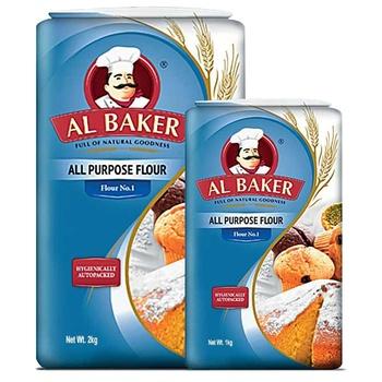 Al Baker Maida 3kg