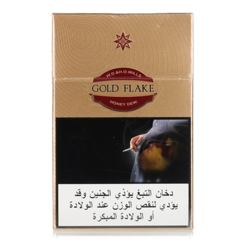 Wills Cigarettes Gold Flake 20s