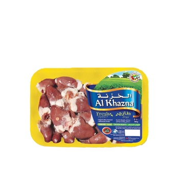 Al Khazna Chicken Hearts 500g