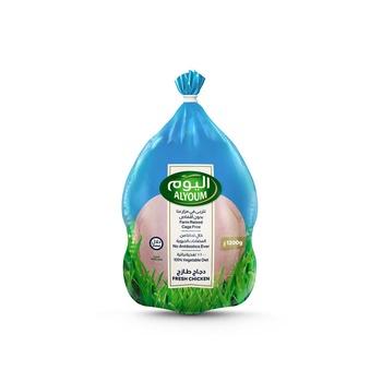 Alyoum Premium Fresh Chicken -Tray Pack 1200g