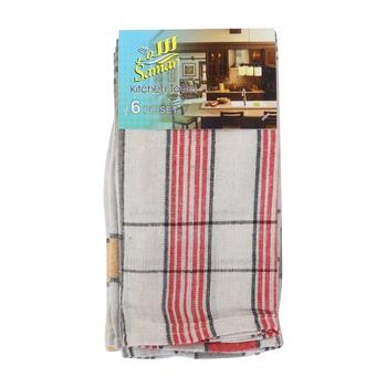 Samar Kitchen Napkin 6Pcs Set