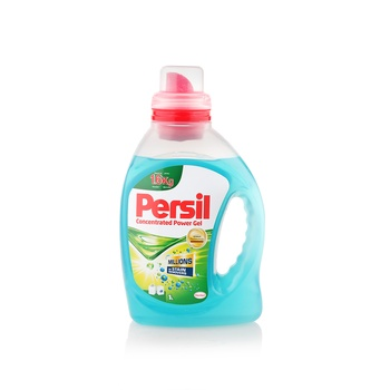 Persil Power Gel Front Loading 1ltr