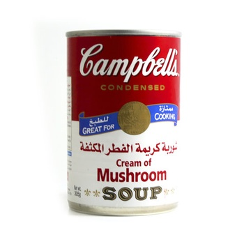 Campbells Cream Of Mushroom Soup 305g