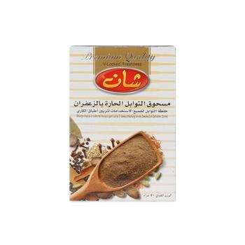 Shan Zafrani Garam Masala Powder 50g