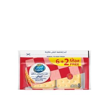 Lusine White Sandwich Bread Square 336g