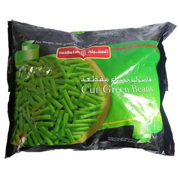 Sunbulah Cut Green Beans 900g