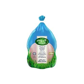 Alyoum Whole Fresh Chicken Premium 1100g