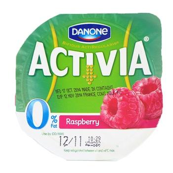 Danone Activia Raspberry Yoghurt 165g