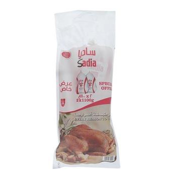 Sadia Chicken 2 x 1100g