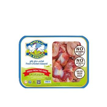 Al Rawdah Chicken Gizzard 500g