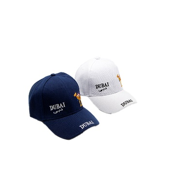 Dubai Baseball Men'S Cap