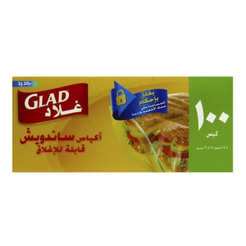 Glad Sandwich Zipper Bags 14.4 X 16.5cm 100pcs