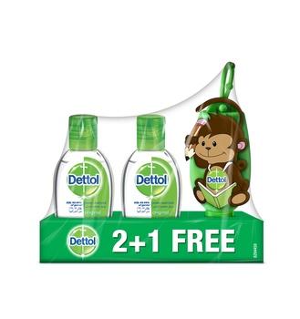 Dettol Hand Sanitizer Original 2 x 50 ml + 50 ml Free with Monkey Bag Tag