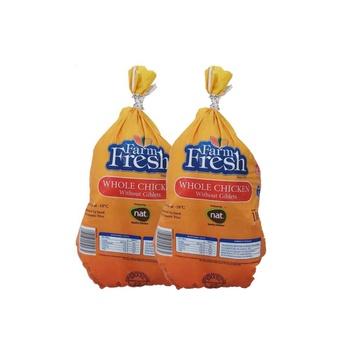 Farm Fresh Chicken Griller 2X1000g