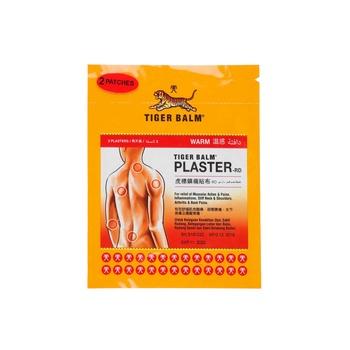 Tiger Balm Plaster Warm Small 7cm x 10cm (2 Plasters Per Pack)