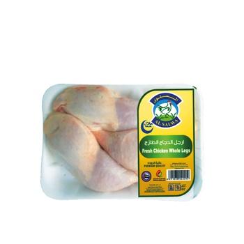 Al salwa chicken legs - 500g
