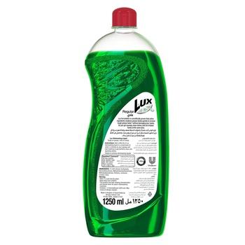 Lux Sunlight Dish Washing Liquid with Real Lemon Juice 1250ml