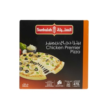 Sunbulah Chicken Pizza (Chicken & Veg)