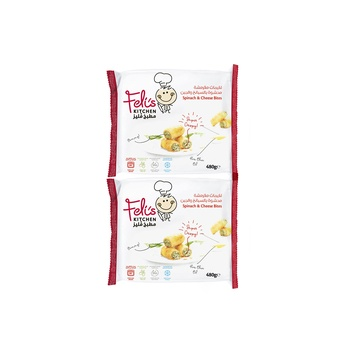 Felis Kitchen Cheese And Spinach Bites 480g