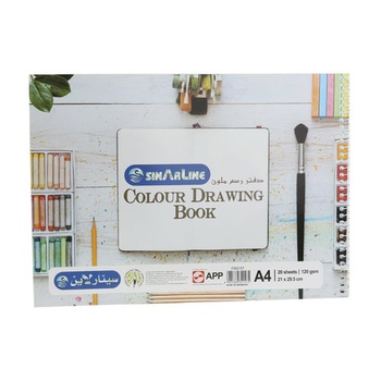 Sinarline Color Drawing Book- 20 Sheets