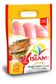Al Islami Tender Chicken Breast 2kg @ Special Price