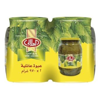 Al Alali Vine Leaves Family Pack from Turkey 2 x 970g