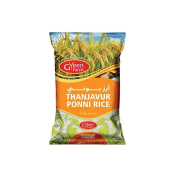 Green Farm Thanjavur Ponni Rice 5kg