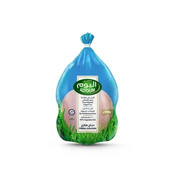 Alyoum Whole Fresh Chicken Premium 900g