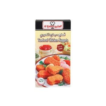 Al Kabeer Chicken Nugts Tandri 270g