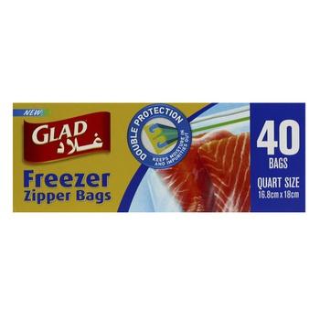 Glad Strong Freezer Bags 16.8cm X 18cm 40pcs