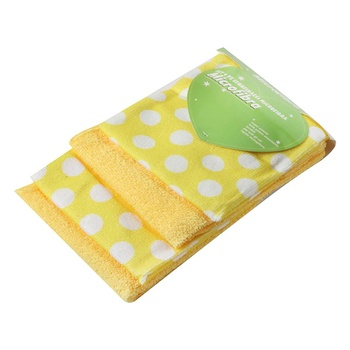 Cleaning Cloth Pack Of 4 (Assorted)