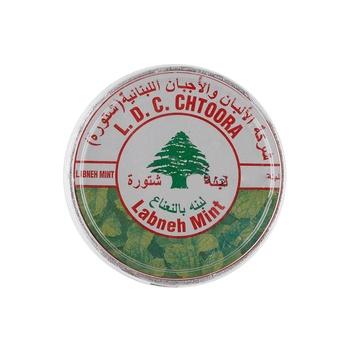 Chitoora Labneh Mint  225gm